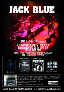 2018-07-14-CRAWDADDY CLUB